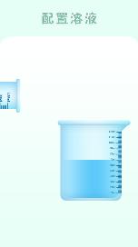 化学实验H5
