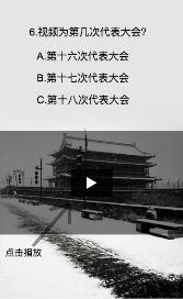 DAY190318h5新闻类