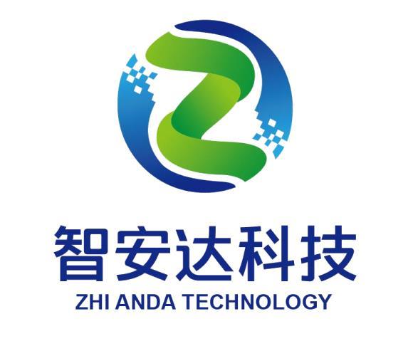 贵州智安达科技开发有限公司