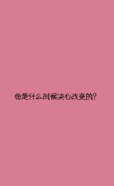 """大作业—""""知沟""""理论"""